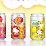 Conheça a Cerveja da Hello Kitty