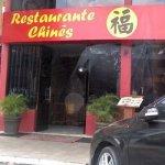 Nova Fachada do Restaurante Chinês em Brasília